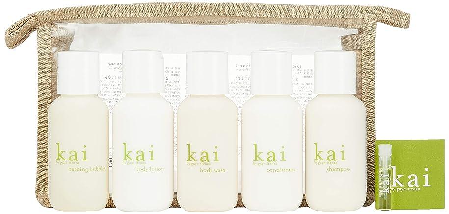趣味湿度哲学的kai fragrance(カイ フレグランス) トラベルセット 59×5ml