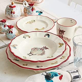 Sur La Table Jacques P233;pin Collection 16-Piece Chickens Dinnerware Set 2016/87