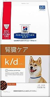 【療法食】 プリスクリプション・ダイエット ドッグフード k/d ケイディー チキン 7.5kg