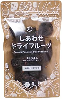 黒イチジク 1kg(250g×4袋) ドライフルーツ