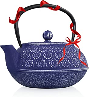 Resveralife Japanese Cast Iron Teapot With Infuser - Large Cast Iron Tea Kettle Maintains Temperature - Vintage Lilac Blossom Tea Kettle - Collector's Item For Tea Aficionados