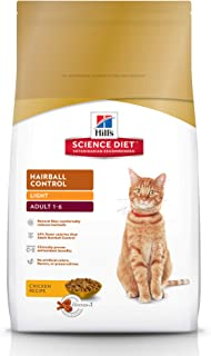 Hill's Science Diet Adult Cat Hairball Control Formula Light Dry Food 7.03kg/15.5-Pound bag