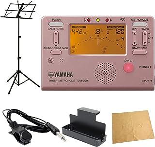 YAMAHA TDM-700P ピンク チューナーメトロノーム ARIA AMS-40B 譜面台付き 管楽器 吹奏楽 入門用5点セット