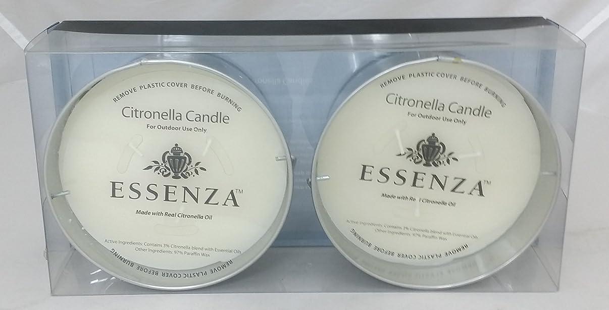 ピクニックをする出版鉛筆ESSENZA シトロネラ 屋外用キャンドル 2個セット
