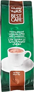Best Cafe Lebanese Coffee with Cardamom - 450 g
