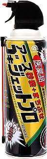 【第2類医薬品】医薬品ゴキジェットプロ秒殺+まちぶせ 450mL