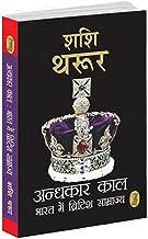 Andhkaar Kaal : Bharat Mein British Samrajya (Hindi Edition)