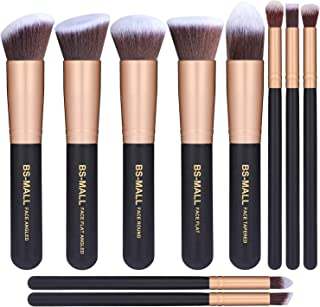 BS-MALL(TM) Makeup Brushes Premium Makeup Brush Set Synthetic Kabuki Cosmetics Foundation..