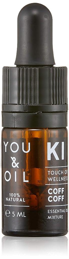 嫉妬有名な遠いYOU&OIL(ユーアンドオイル) ボディ用 エッセンシャルオイル COFF COFF 5ml