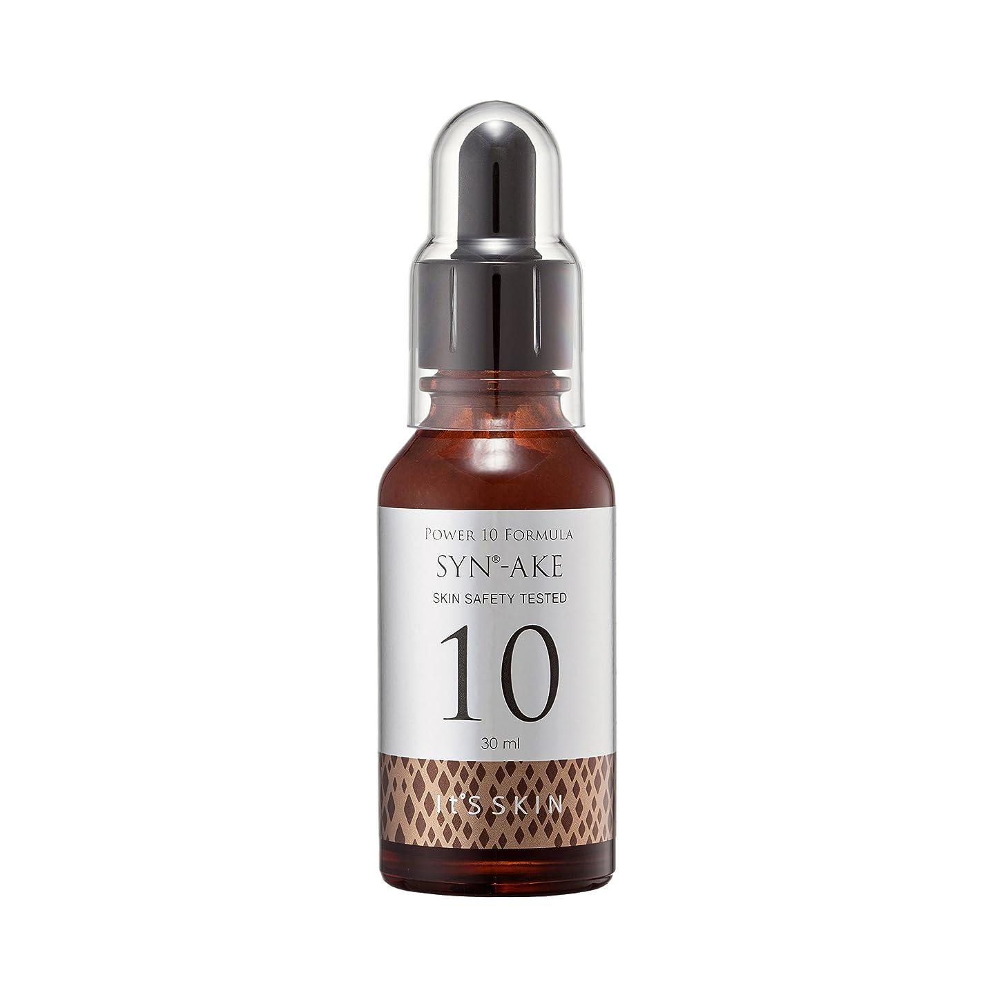 依存する妊娠した一般的にIt's Skin(イッツスキン) パワー10 フォーミュラ SYN-AKE(柄) 30ml