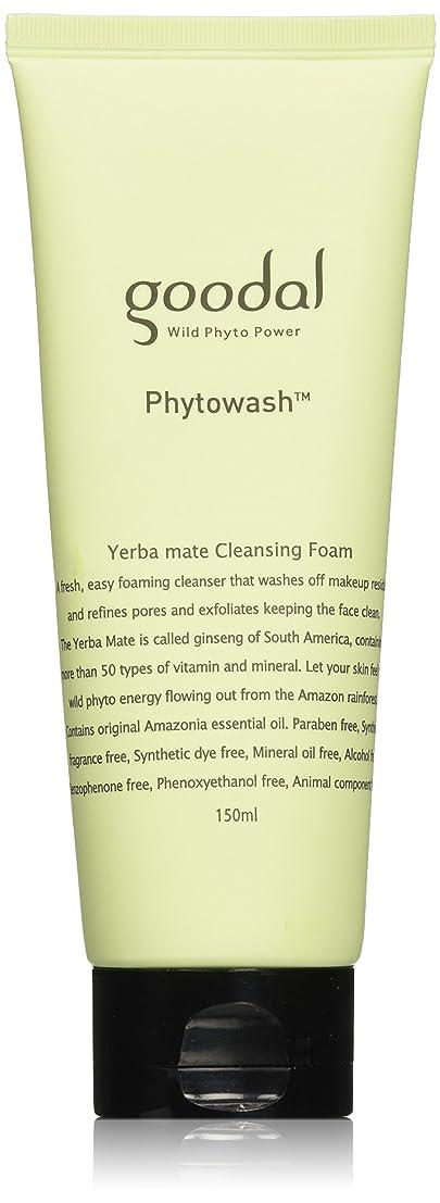 注意あいまいさ下手Goodal Phyto Yerba mate Cleansing Foam(150ml)