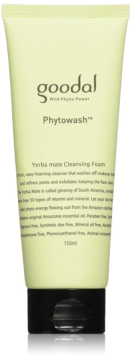 先見の明めんどり先見の明Goodal Phyto Yerba mate Cleansing Foam(150ml)