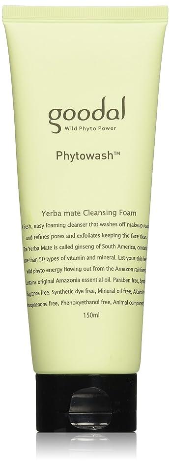 ワードローブくるみ統合するGoodal Phyto Yerba mate Cleansing Foam(150ml)