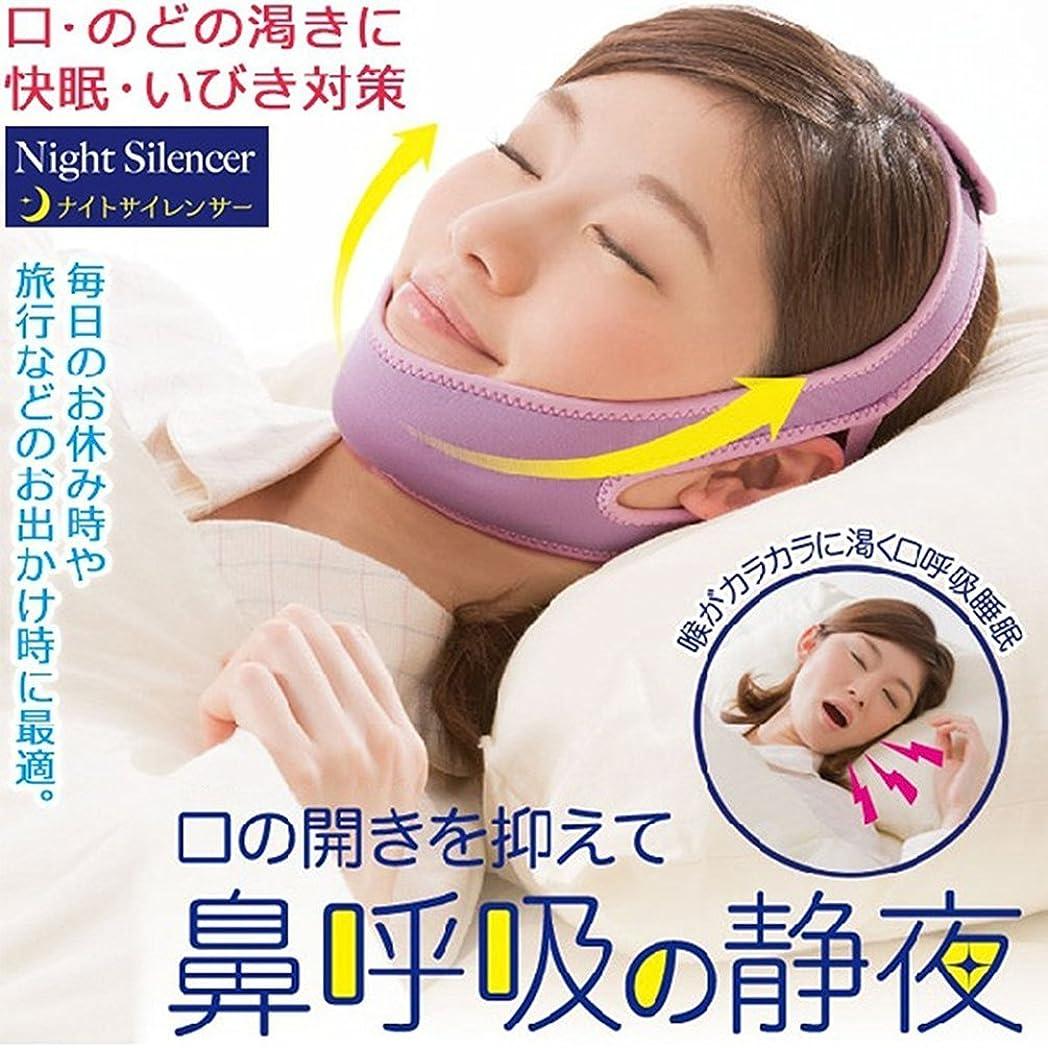 具体的に専ら溝顎固定サポーター いびき防止グッズ いびき対策 いびき軽減 安眠グッズ 小顔グッズ 静夜安眠サポーター 無臭 男女兼用