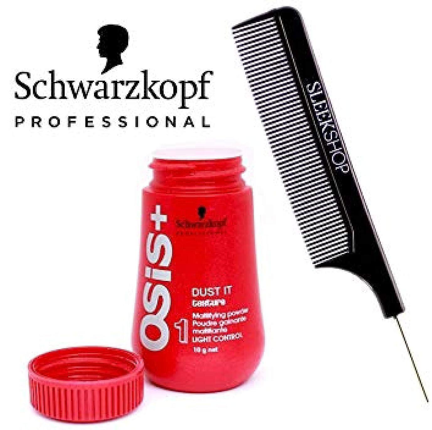 可決ブラウン分散Schwarzkopf OSISダストそれ - (なめらかなスチールピンテールくし付き)マティファイングパウダー 0.35オンス