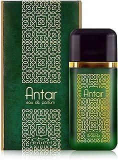 Nabeel Perfumes Antar Eau De Perfume For Unisex - 100 ml