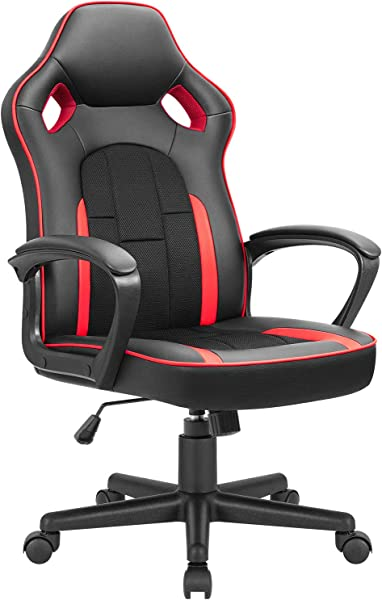 JUMMICO Gaming Chair Ergonomic Executive Office Desk Chair High Back Leather Swivel Computer Racing Chair With Lumbar Support Red