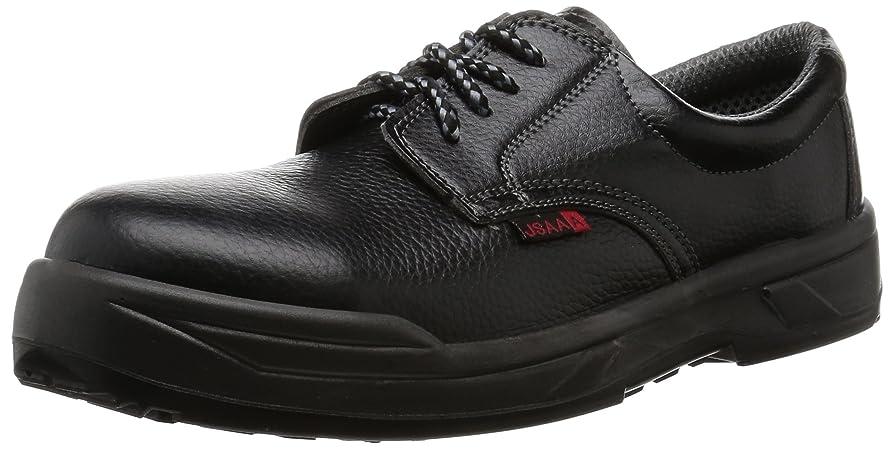 ポゴスティックジャンプ梨キャッチ安全靴 KC-0055 メンズ