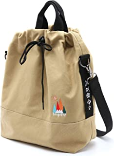 Women Canvas Tote Handbags Casual Shoulder Work Bag Crossbody Bag with Sunshine Embroidery