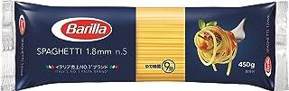 バリラ パスタ スパゲッティNo.5 (1.8mm) 450g [正規輸入品] ×5袋