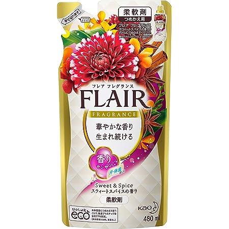 【まとめ買い】フレアフレグランス 柔軟剤 スウィート&スパイスの香り 詰替用 480ml×15個