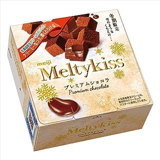 明治 メルティーキッスプレミアムショコラ 60g ×5箱