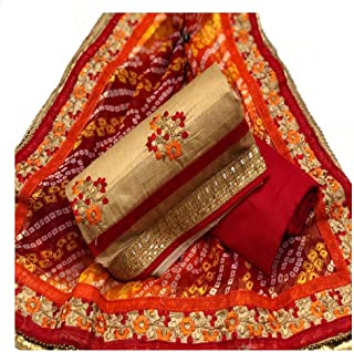 50b1435c83 Monika Silk Mill Women's Chanderi Cotton Embroidered with Bandej Style  Dupatta Un Stitched Dress Materials