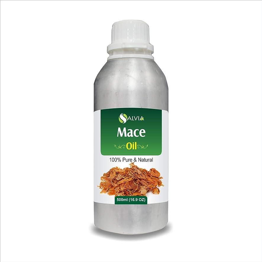 タオルインド解釈するMace Oil (Myristica fragrans) 100% Natural Pure Undiluted Uncut Essential Oil 500ml