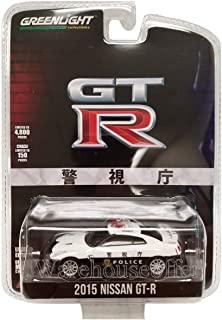 Greenlight New 1:64 MJ Exclusive Collection - Black White 2015 Nissan GT-R (R35) Japan Police Custom Diecast Model Car