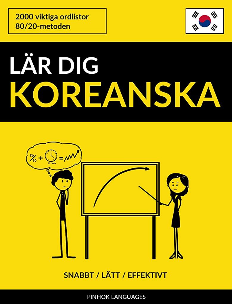 手不健康ニュージーランドL?r dig Koreanska - Snabbt / L?tt / Effektivt: 2000 viktiga ordlistor (Swedish Edition)