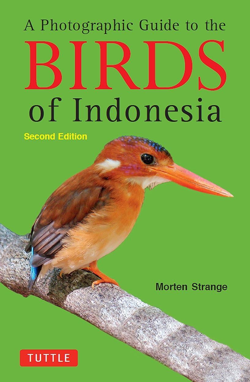 天皇キャンドルクリーナーA Photographic Guide to the Birds of Indonesia: Second Edition (English Edition)
