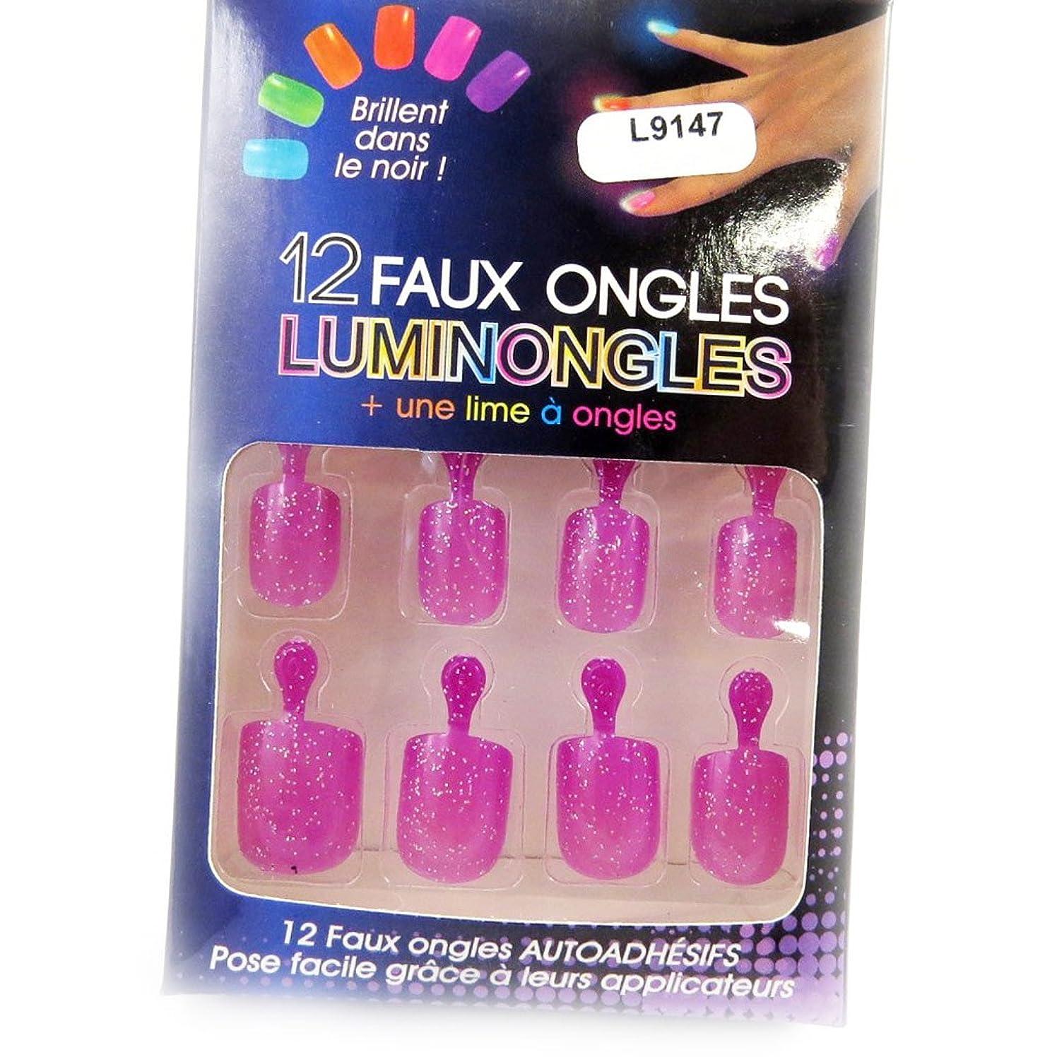 マーケティングイソギンチャクホバー[リリーの宝 (Les Tresors De Lily)] (Luminongles コレクション) [L9147] アクリルスカルプチュア ピンク