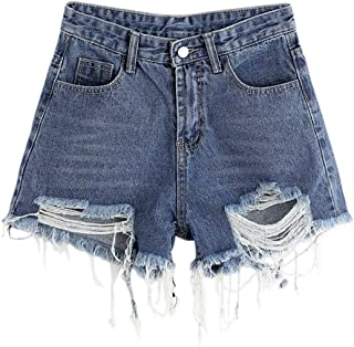 Women's Frayed Raw Hem Ripped Distressed Denim Shorts