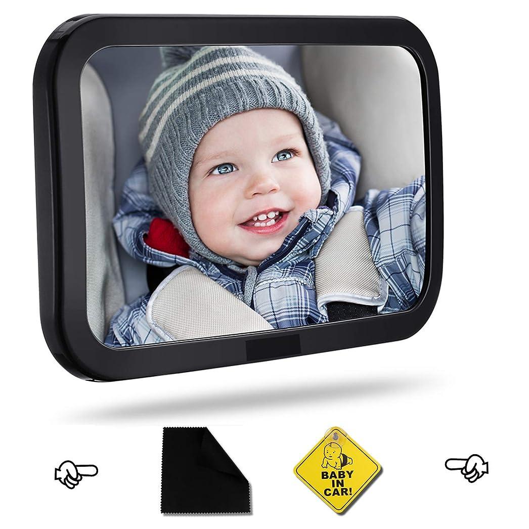 情熱的吸う申請者車用 ベビーミラー インサイトミラー 大判(サイズ:300×190mm) 一年保証付 360度回転 大視野ミラー 後ろに向かず子供の様子を確認 無料清潔布とカード付き