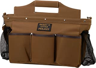 """Lillian Rose Diaper Bag, Building The Foundation Daddy, 17.5"""" x 6"""" x 12.5"""""""
