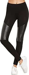 SweatyRocks Women's Faux Leather Inserted Leggings Outfit Yoga Tights