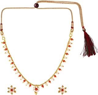 Indian Bollywood Traditional 14 K Gold Plated Faux Coral Pearl Temple Choker Necklace Earrings Jewelry Set