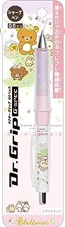 Best rilakkuma mechanical pencil Reviews
