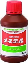 メネデール 活力剤 メネデール 200ml