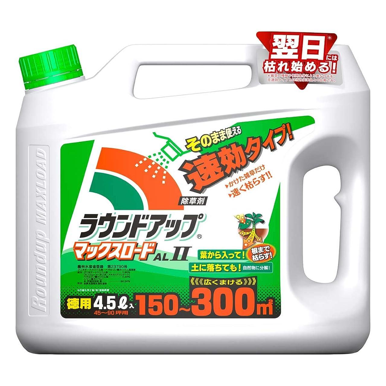 モルヒネチロ肖像画日産化学 除草剤 シャワータイプ ラウンドアップマックスロードALII 4.5L 速効タイプ