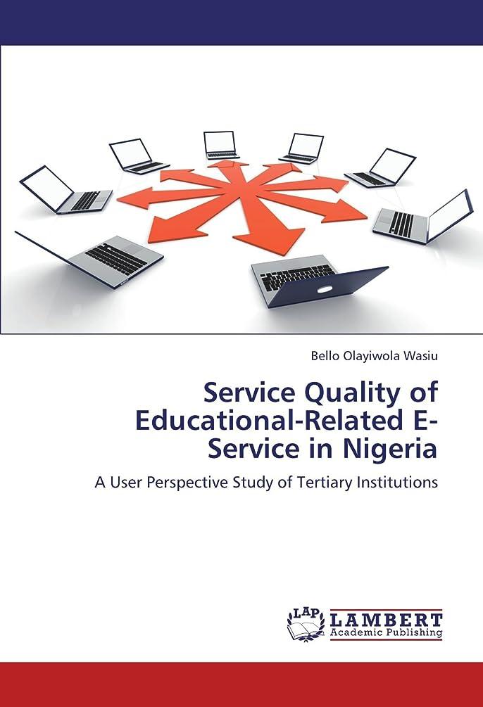 サイトライン特定の寄り添うService Quality of Educational-Related E-Service in Nigeria