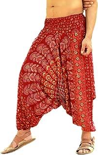 Best drop crotch harem pants india Reviews