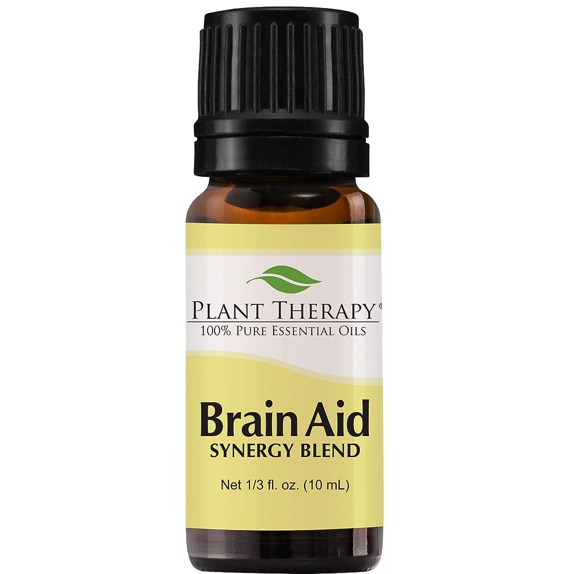 ピストンメロンおばさん脳援助シナジー(精神的な焦点と明確にするため)。エッセンシャルオイルブレンド。 10ミリリットル(1/3オンス)。 100%ピュア、希釈していない、治療グレード。