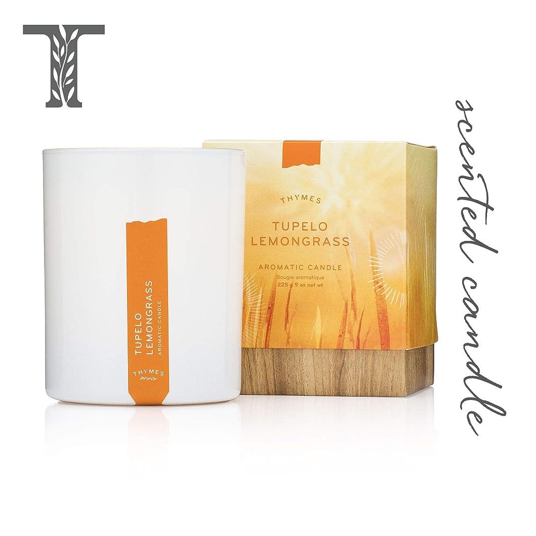 モンク型地中海ThymesテューペロレモングラスAromatic Candle