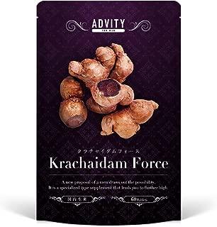 advity クラチャイダムフォース Krachaidam Force クラチャイダム 黒にんにく すっぽん トンカットアリ 亜鉛