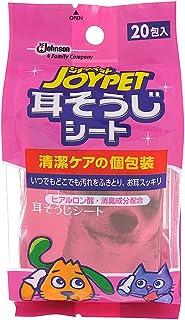 JOYPET(ジョイペット) 耳そうじシート 20包入り