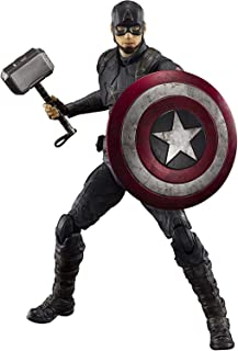 "Tamashii Nations S.H. Figuarts Captain America -Final Battle Edition - ""Avengers: Endgame"", Multi"