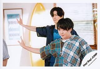 Hey! Say! JUMP 公式生写真(有岡大貴)HAL00238