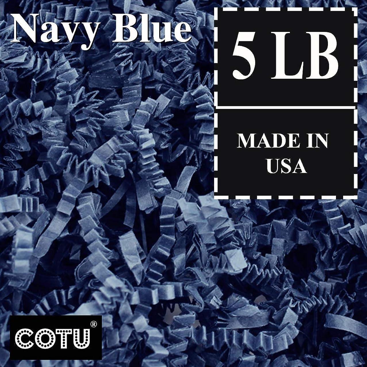 COTU (R) 5 LB Navy Blue Crinkle Shred Gift Basket Shred Crinkle Paper Filler Bedding (80 oz) in a Box