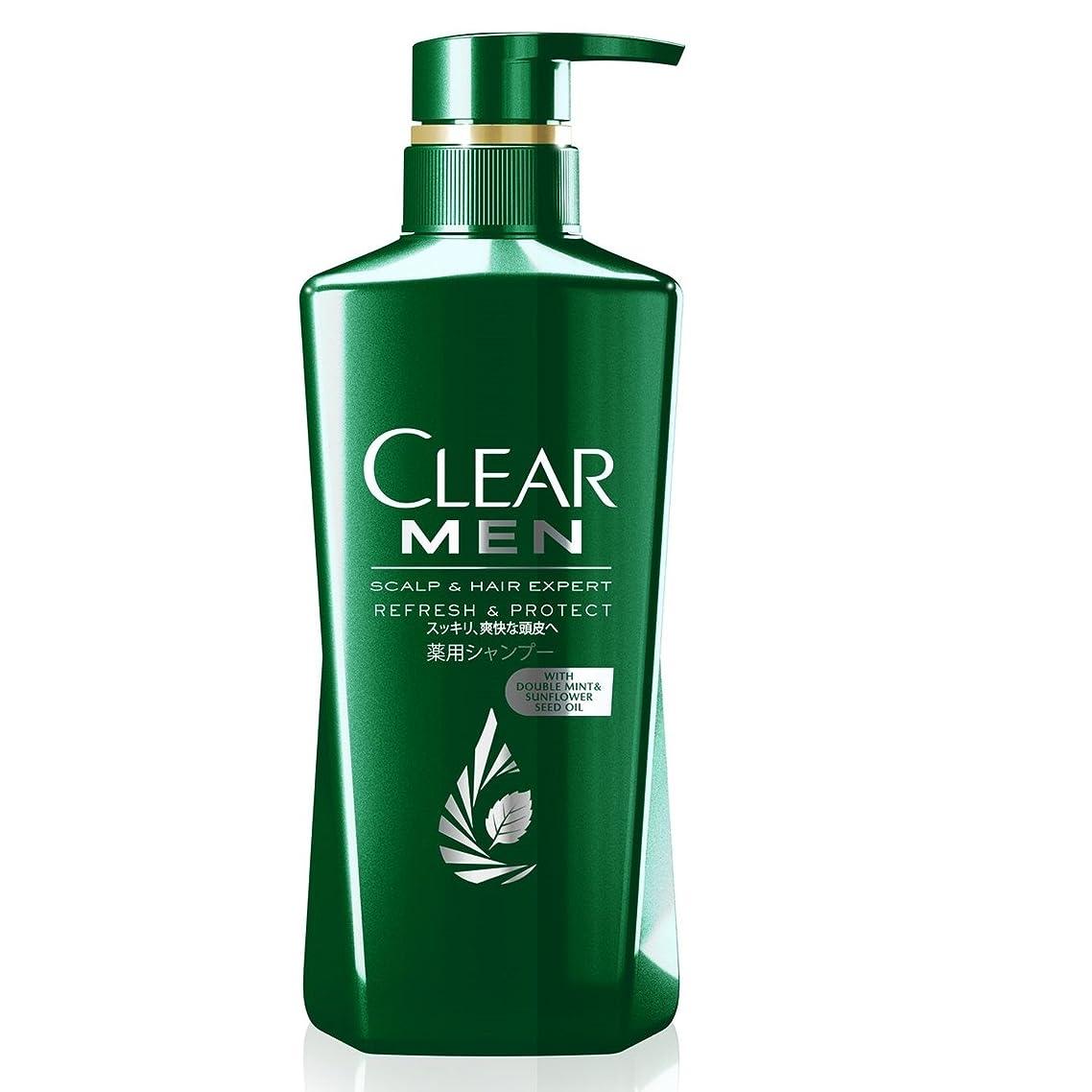 剥離やるのために[医薬部外品] クリア フォーメン リフレッシュ&プロテクト 薬用シャンプー ポンプ (スッキリ、爽快な頭皮へ) 350g